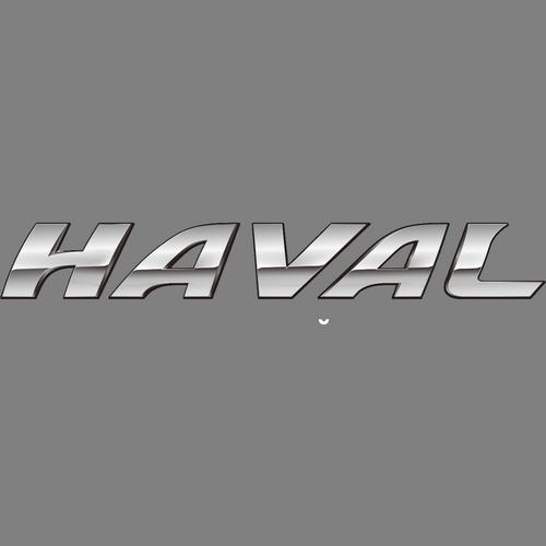 Расход топлива Хавал