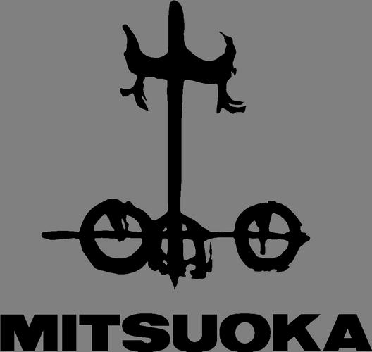 Расход топлива Мицуока