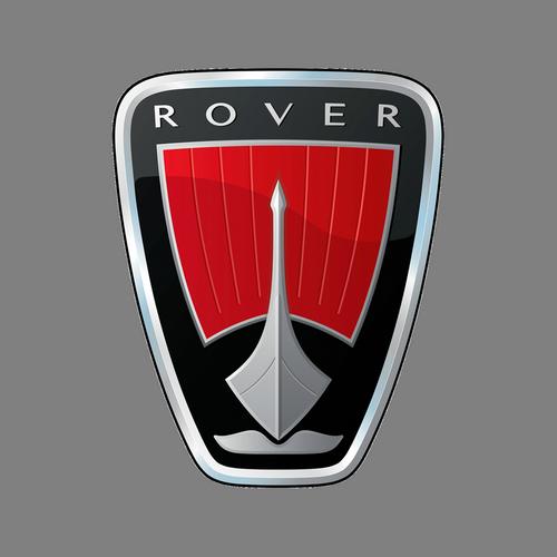 Расход топлива Ровер
